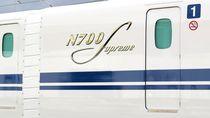 Foto: Perkenalkan, Shinkansen Supreme