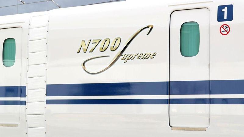 Kereta cepat ini untuk meyambut Olimpiade Musim Panas Tokyo 2020. Logo baru kereta cepat Shinkansen Supreme (CNN Travel)