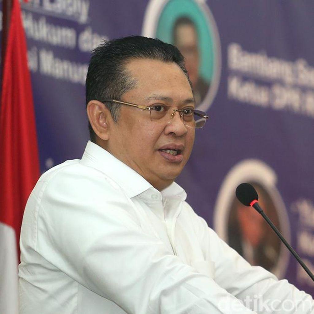 Bamsoet-PP Muhammadiyah Diskusi Bahas RUU Antiterorisme