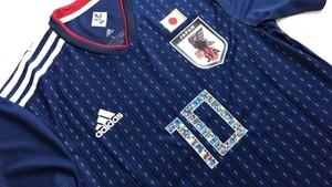 Tweet Kocak Kemenangan Jepang Atas Kolombia