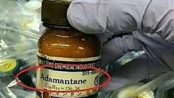 Bagi sebagian orang nama obat-obat tertentu bisa jadi hal yang menggelitik rasa humor. Terbukti dari banyaknya meme obat yang beredar di internet.