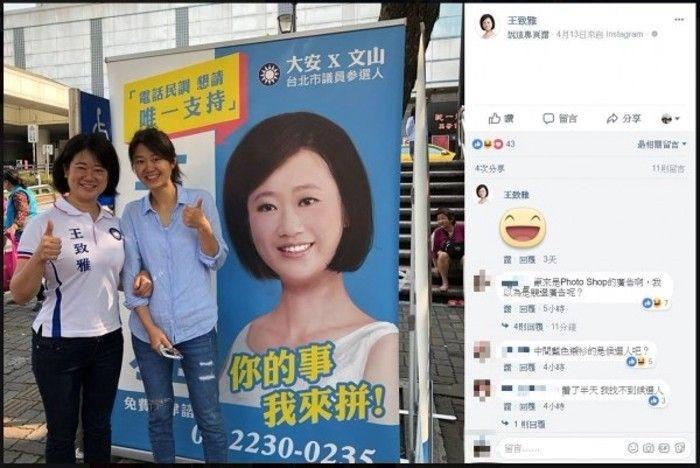 Wang dan fotonya di poster. Foto: Facebook