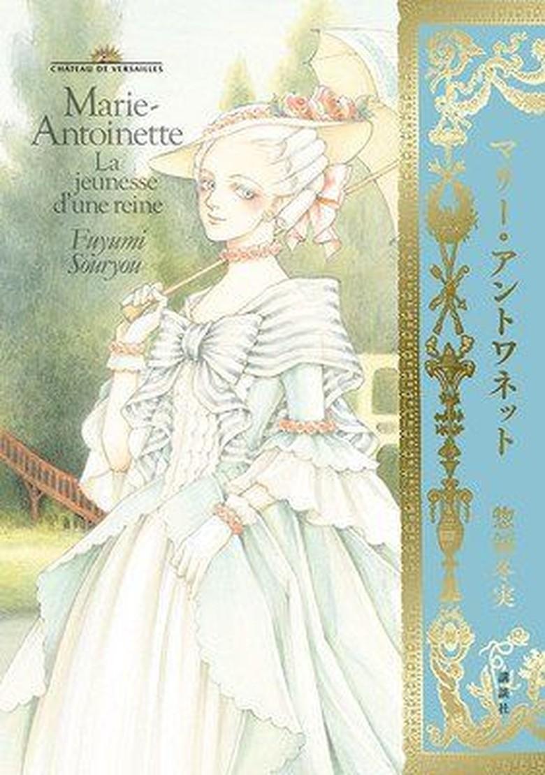 Manga Marie Antoinette, Otome Mania!! akan Terbit di Indonesia