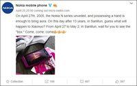 Nokia N-Series Siap Bangkit dari Kubur