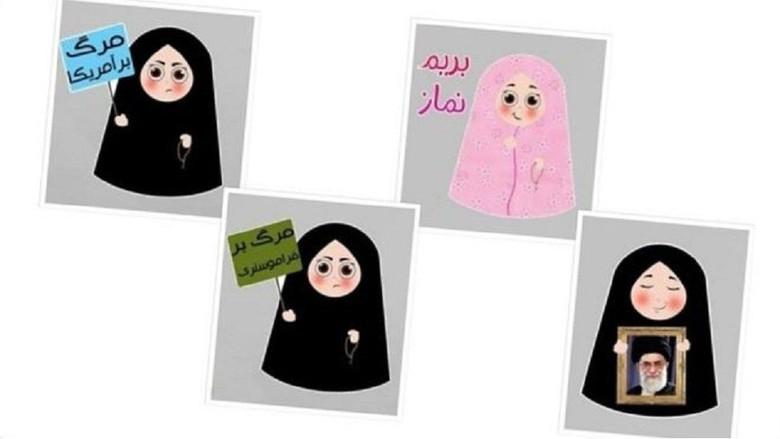 Dorong Aplikasi Baru, Iran Perkenalkan Emoji Mampuslah Amerika