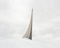 Berbagai Peninggalan yang Kini Mengerikan dari Era Uni Soviet