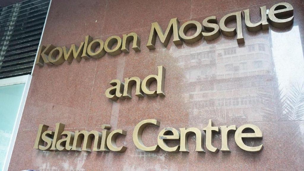 Masjid di Hong Kong Bisa Keluarkan Fatwa dan Fasilitasi Pernikahan