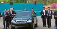 Mercy Kim Jong Un saat kunjungan ke Korea Selatan.
