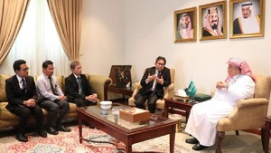 KJRI Minta Saudi Percepat Prosedur Imigrasi Jemaah Haji