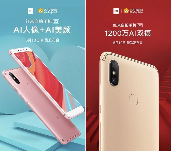 Ada Kecerdasan Buatan di Kamera Xiaomi Redmi S2