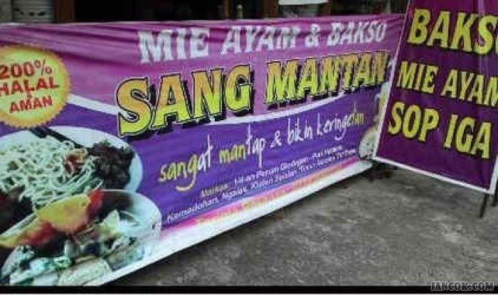 Makan di warung ini bikin ngeri ya. Mie ayamnya merek Sang Mantan. Hati-hati gagal move on! Foto: Istimewa