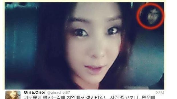Hii... Ada Sosok Menyeramkan di Foto-foto Idola K-Pop Ini!