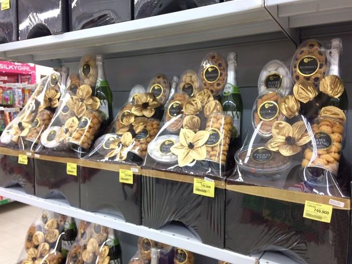 Foto: Kue Kering dan Parsel (Dok. Transmart Carrefour)