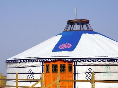 Mengenal Ger, Rumah Khas Suku Mongol