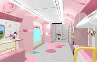 Bagian gerbong pertama (Hello Kitty Shinkansen)