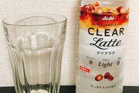Tampilannya Seperti Air Mineral, Tapi Kok Rasanya Coffee Latte?