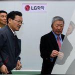 Mendiang Bos LG, Orang Terkaya Ke-4 Korea Hartanya Rp 30 T