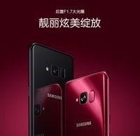 Samsung Resmikan Galaxy S8 Versi Murah