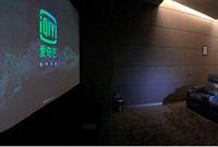 Layanan Streaming Film Ini Buka Bioskop Sendiri