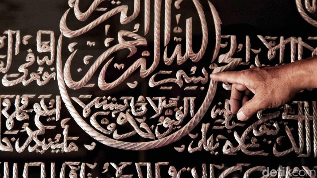 Berkah Ramadan, Penjualan Kaligrafi Meningkat