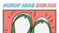 Menista Huruf Arab