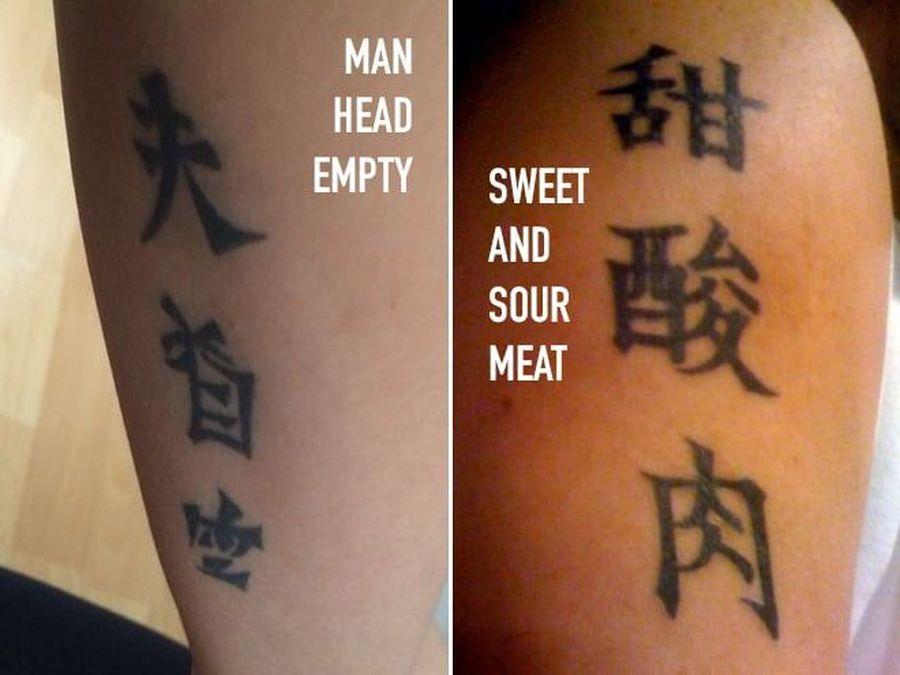Orang Orang Ini Tato Tubuh Pakai Huruf China Arti Sebenarnya Bikin Ketawa Foto 3