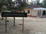 Melihat Keunikan Masjid Sunan Geseng di Purworejo