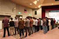 Meretas Jalan Membangun Masjid Unik di Shizuoka