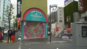 Melihat Jepang yang Kian Ramah Muslim