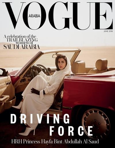 Foto: Dok. Vogue Arabia