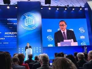 Ketua MPR: Indonesia Siap Jadi Juru Damai Konflik Timur Tengah