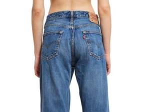 Celana Jeans Ini Aneh Banget, Nggak Bisa Dipakai dengan Underwear