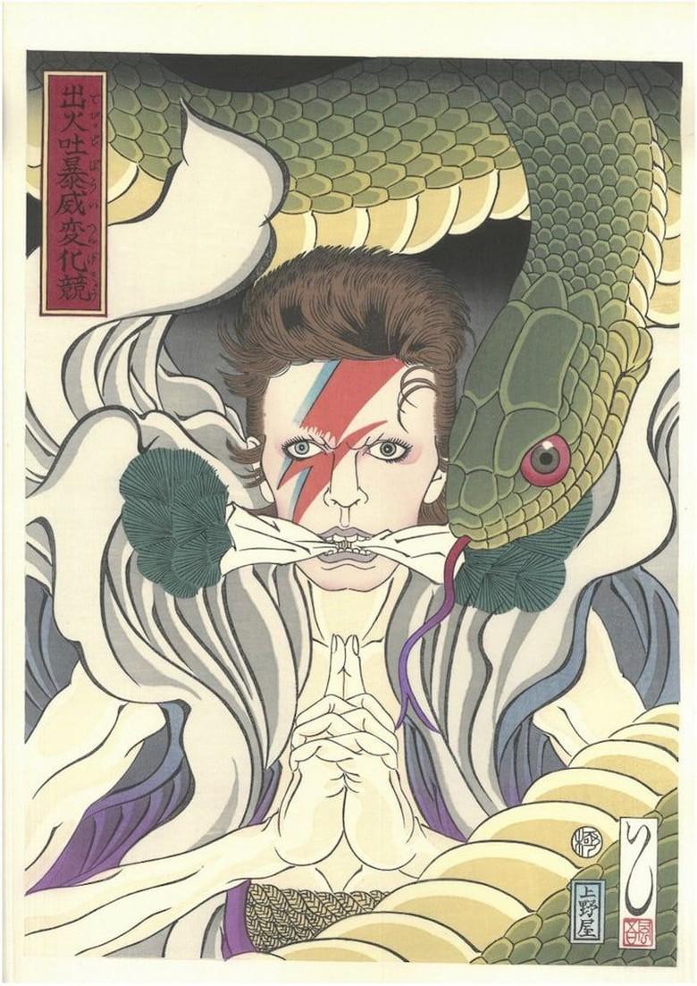 David Bowie Bergaya Bak Legenda Jepang