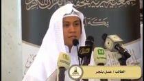 Benarkah Pemuda RI Ini Jadi Imam di Masjidil Haram?