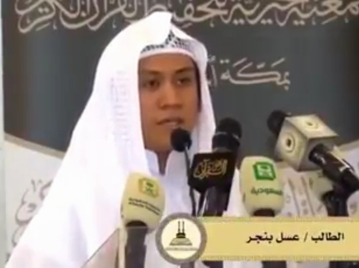 Ashal Yantu bin Jumri Bakri al-Banjari saat mengikuti uji kompetensi di Mekah, Arab Saudi (Foto: screenshot video)