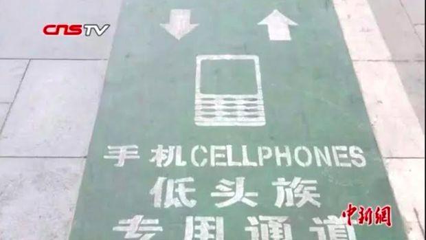 China Sediakan Jalan Khusus Bagi Pecandu Smartphone