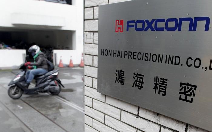 Logo Foxconn. Foto: Internet