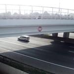 Marak Pelemparan Batu di Tol, Bawa Mobil Tak Perlu Ngebut
