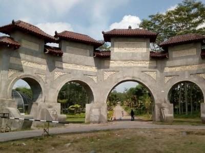 Mudik ke Boyolali, Ada Kebun Raya Untuk Rekreasi