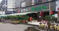 Wah! Restoran Ini Punya Hutang Rp 1.1 M Gara-gara Promo 'All You Can Eat'