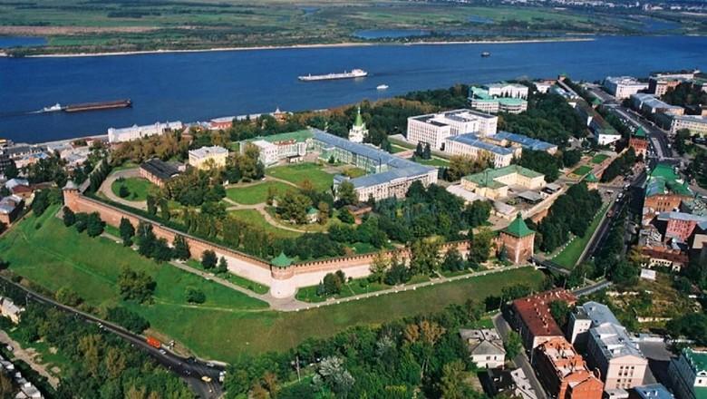 Pemandangan Kota Nizhny Novgorod (admcity.nnov.ru)