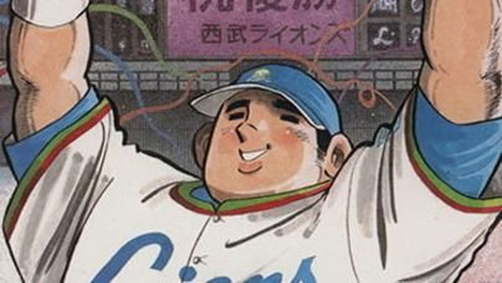 Setelah 46 Tahun, Manga Baseball Dokaben Berhenti Terbit