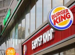 Unggah Promo Tak Pantas, Burger King Rusia Dikecam Netizen