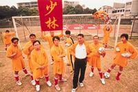 Film & Drama Asia Seru dengan Tema Sepak Bola