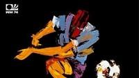 Pemain bola berotot yang tak dikenal itu di poster tahun 1974 (Jerman) dicat dengan gaya lukisan impresionis. Foto: dok.mailonline