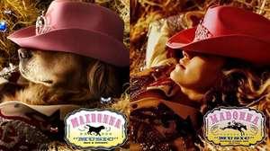 Cinta Madonna Untuk Anak-anak