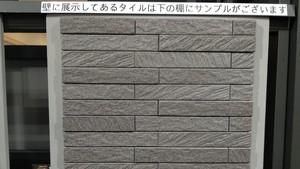 Mengandung Mineral Abu Vulkanik, Dinding Ini dapat Menyerap Bau dan Lembab