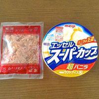 Viral! Es Krim Vanilla Ditaburi Katsuobushi Kayak Apa Rasanya Ya?