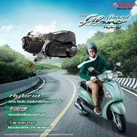 Yamaha Filano hybrid
