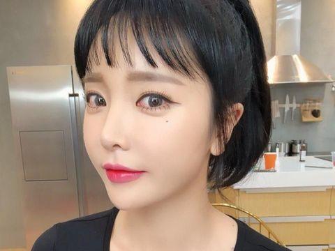 Tak Dikenali Setelah Operasi Hidung, Artis Korea Ini Disetop di Bandara